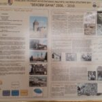 """Organization of an interactive discussion """"Cultural heritage of Bac – my contribution"""""""